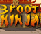 3 Foot Ninja - Jeu Bagarre