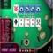 Caribbean Poker - Jeu Cartes
